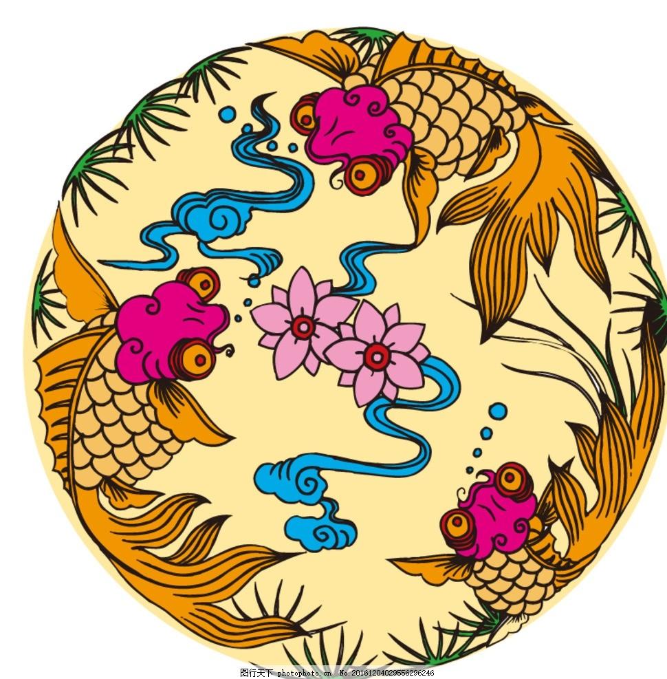 金鱼 刺绣素材 中国花纹 圆形花纹 矢量 矢量素材 矢量金鱼 金鱼花朵