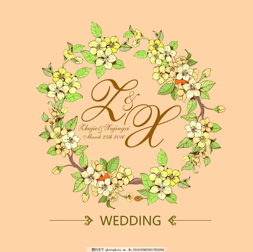 婚礼logo 小清新logo 小清新婚礼 花环 字母logo 设计 psd分层素材