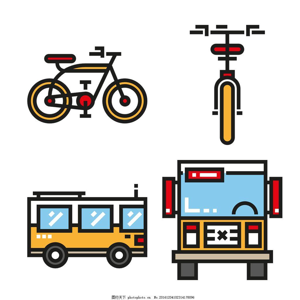 交通工具插畫icon圖標