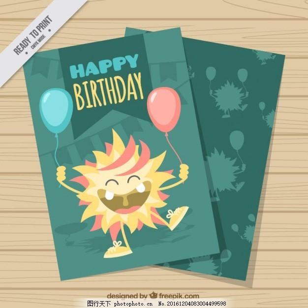 手绘生日气球生日快乐卡 生日 邀请 生日快乐 派对 卡片 手 手绘 邀请