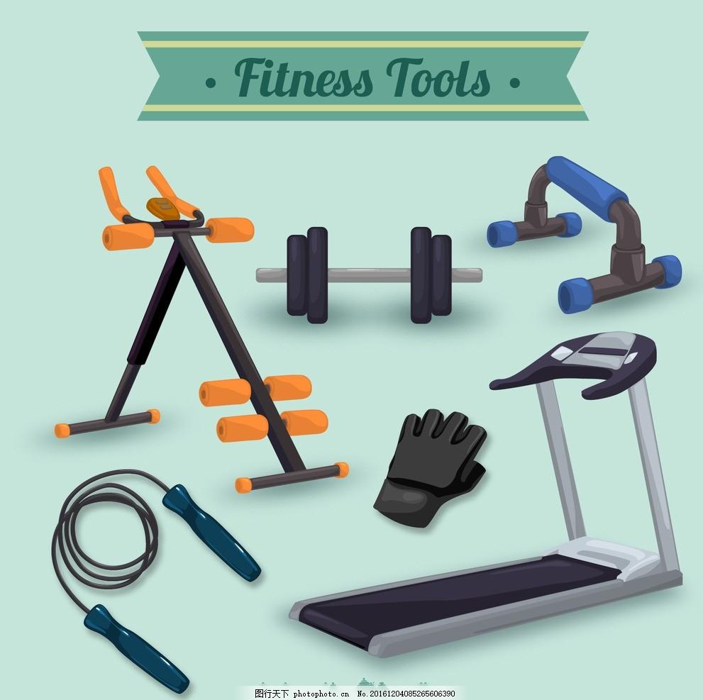 健身工具 运动 自行车 体操 绳索 球 元素 培训 重量 文具