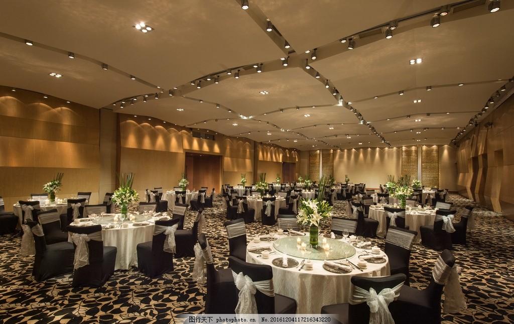 青岛海尔洲际酒店 宴会厅 宴会大厅 会议中心 礼堂 豪华酒店 度假酒店