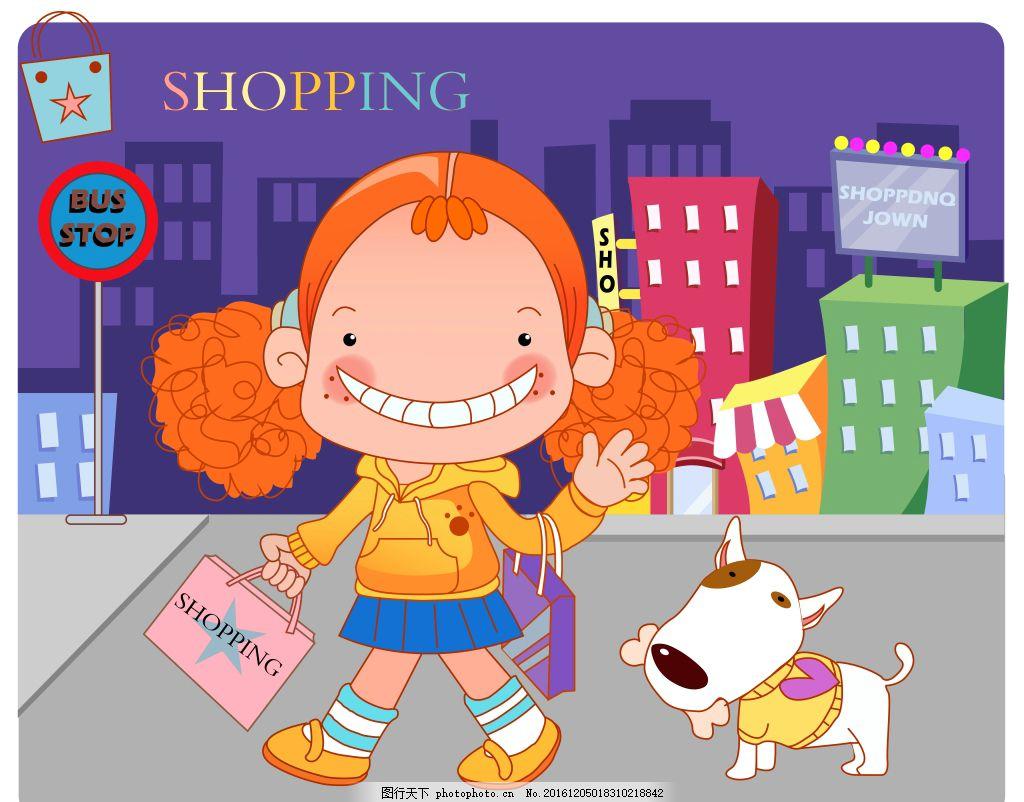 购物的小女孩 插画 小女孩 简笔画 狗 城市 购物 q版女孩 萌妹子 设计