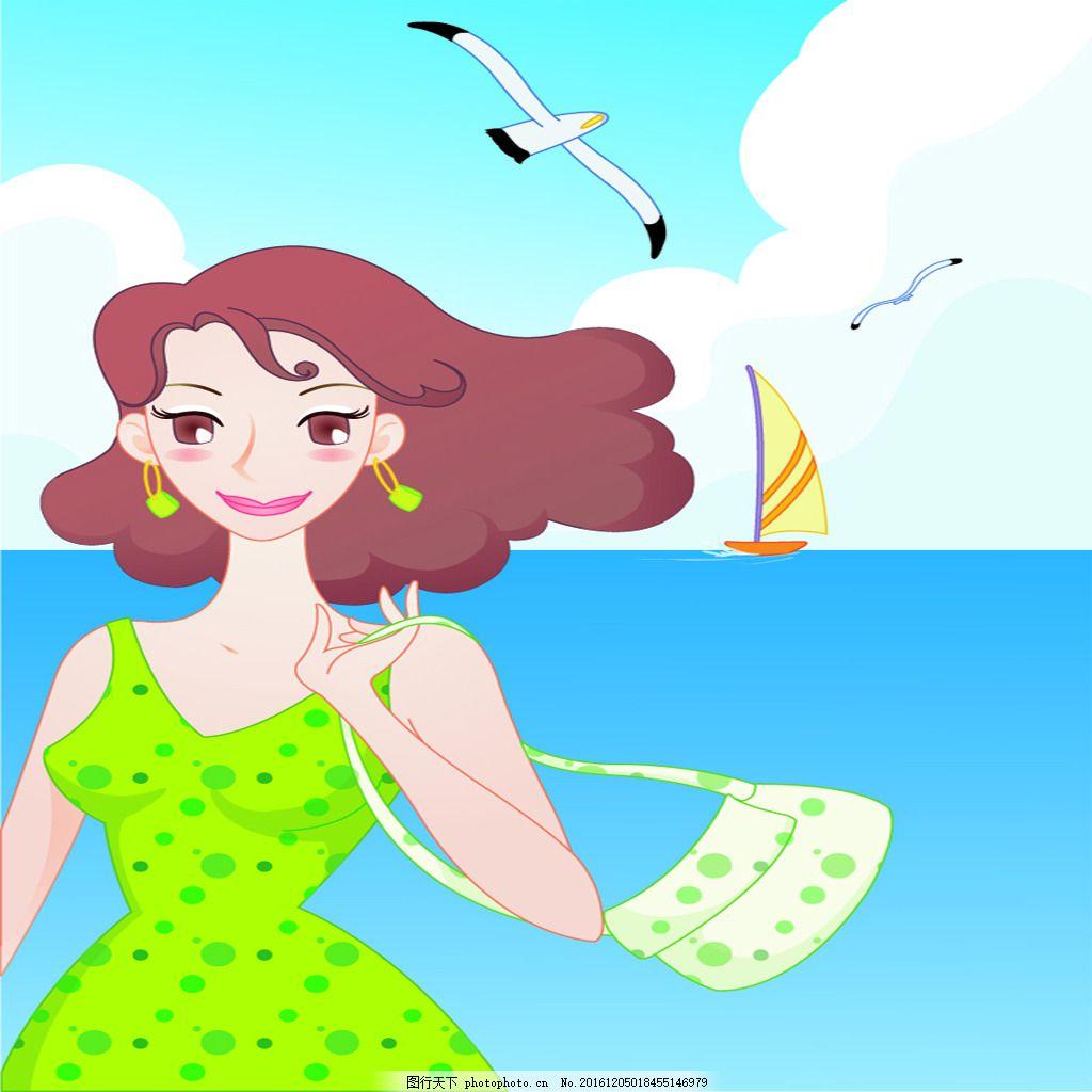 海边女人插图 海边 女人 插图 帆船 海鸥