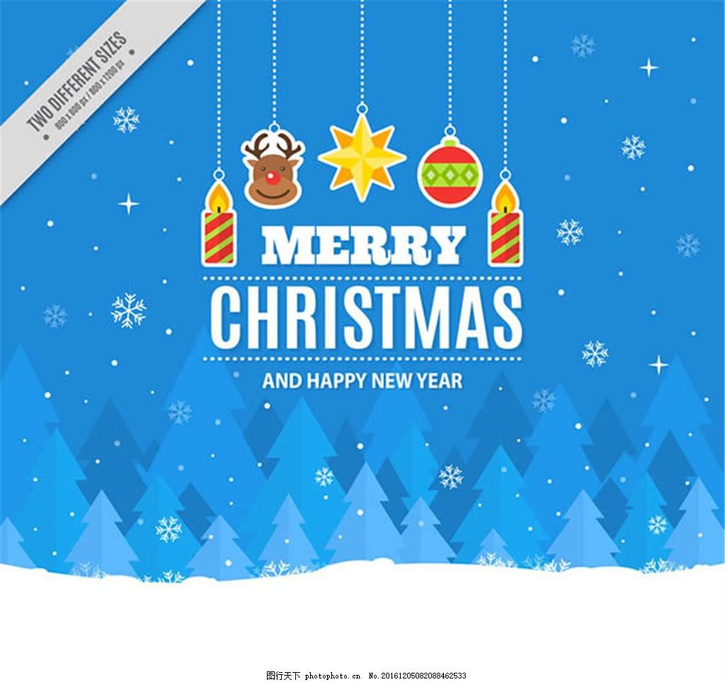 蓝色圣诞新年贺卡矢量图 节日贺卡 麋鹿 圣诞球 圣诞帽 蜡烛 圣诞素材