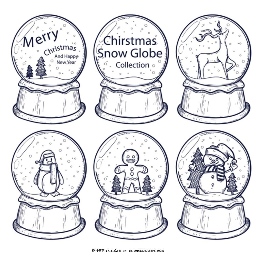 雪花图案简笔画