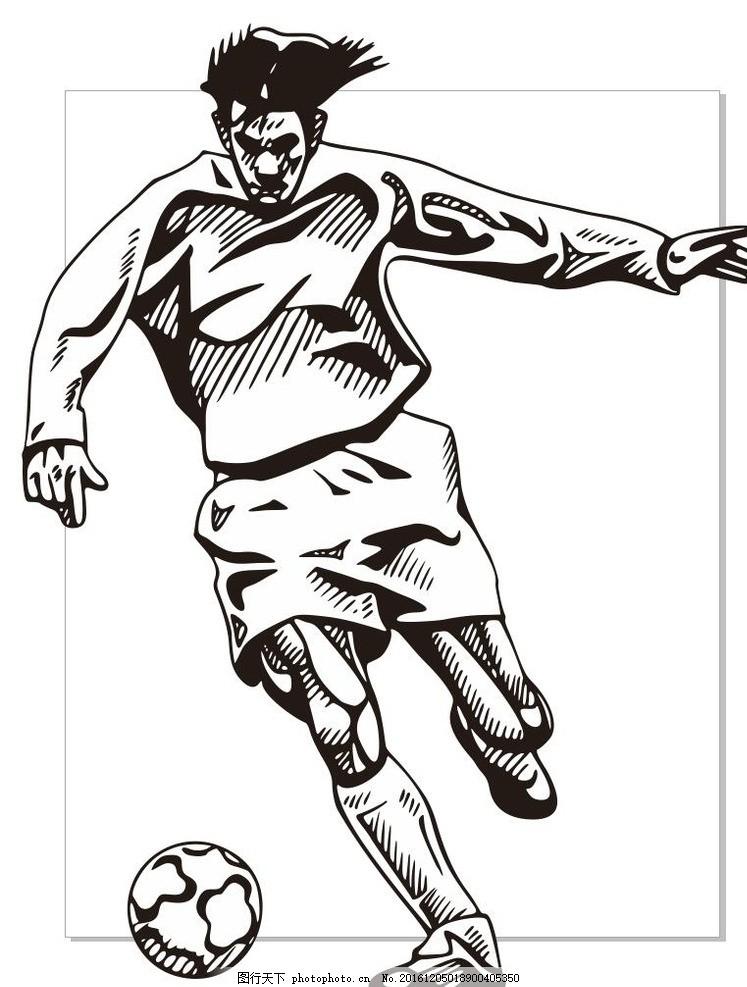足球倒钩手绘简笔画