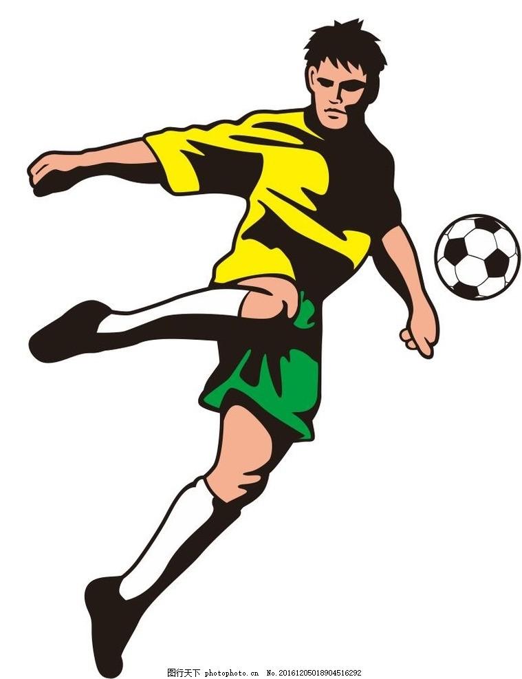 足球卡通 足球运动员 卡通人物 球员 插画 装饰画 简笔画 线条
