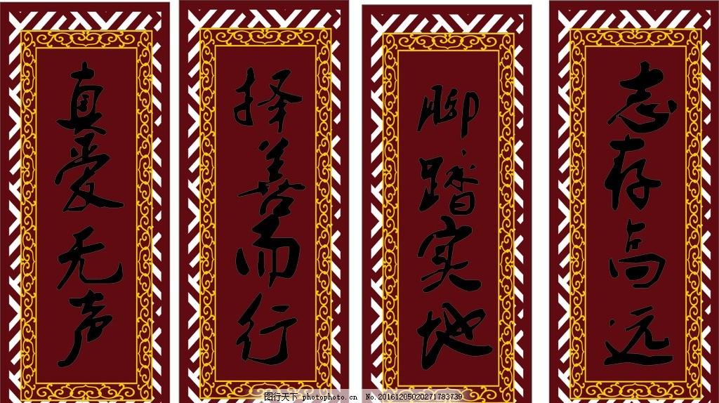 艺术字 雕刻 牌匾 花纹 木雕 中国元素 古典风 木纹 镂空木纹 设计