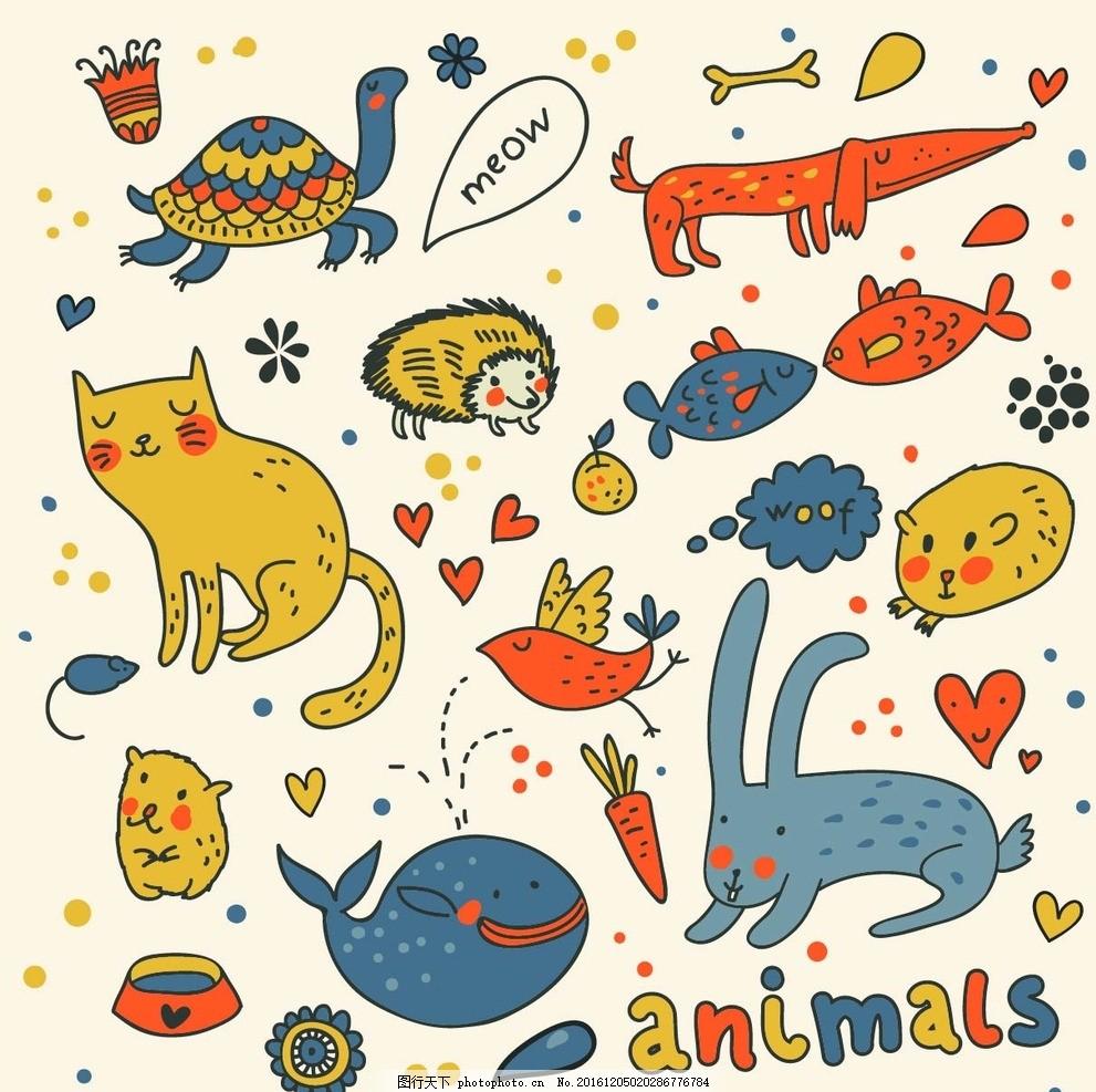 花纹图案 卡通动物 动物人物 循环动物 生活道具 房屋建筑 循环网格