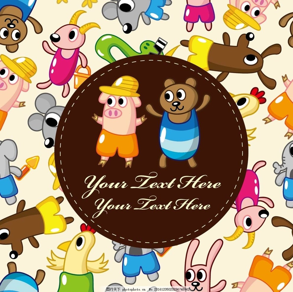 可爱小动物 设计素材 设计元素 背景图案 卡通花纹 卡通人物 动物表情
