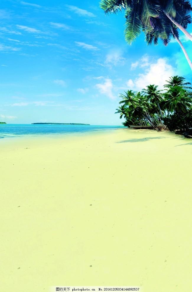 唯美大海沙滩风景 海边 岛屿 小岛 蓝天 白云 椰树 船 小船