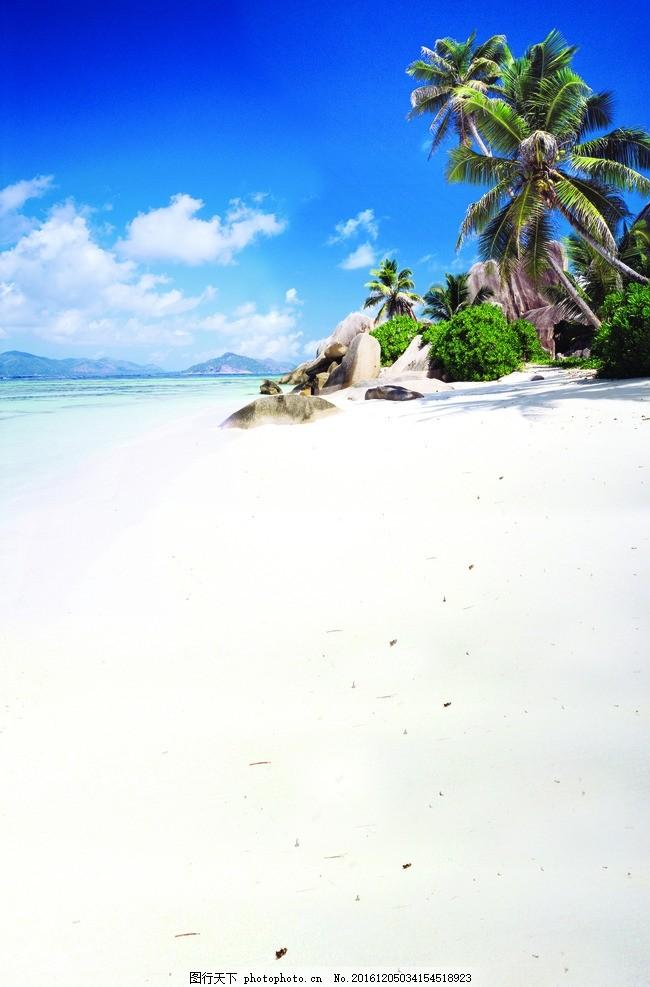 唯美高清海边风景 大海 海边 海 蓝天 白云 沙滩 椰树 热带 地中海