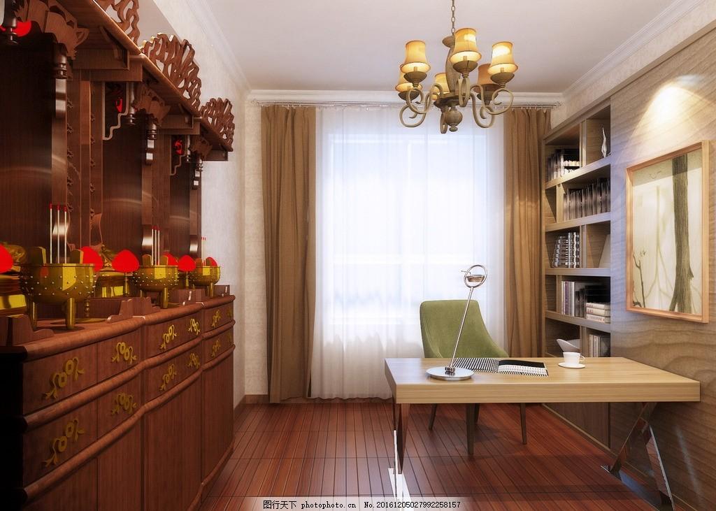 书房效果图 室内设计 装饰 装修 家装 书房 佛堂        室内设计效果
