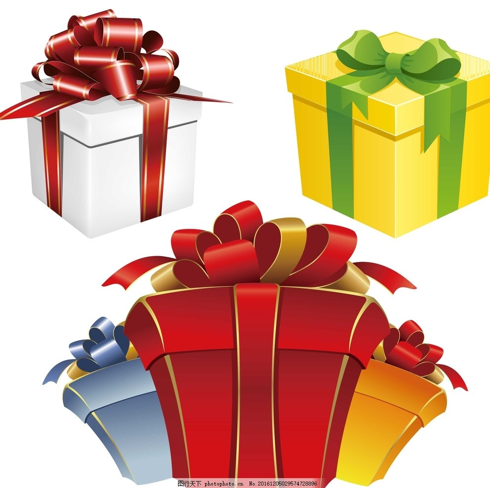 素材 礼品盒 节日礼物 新年礼物 情人节礼物 圣诞礼物 生日礼物 创意