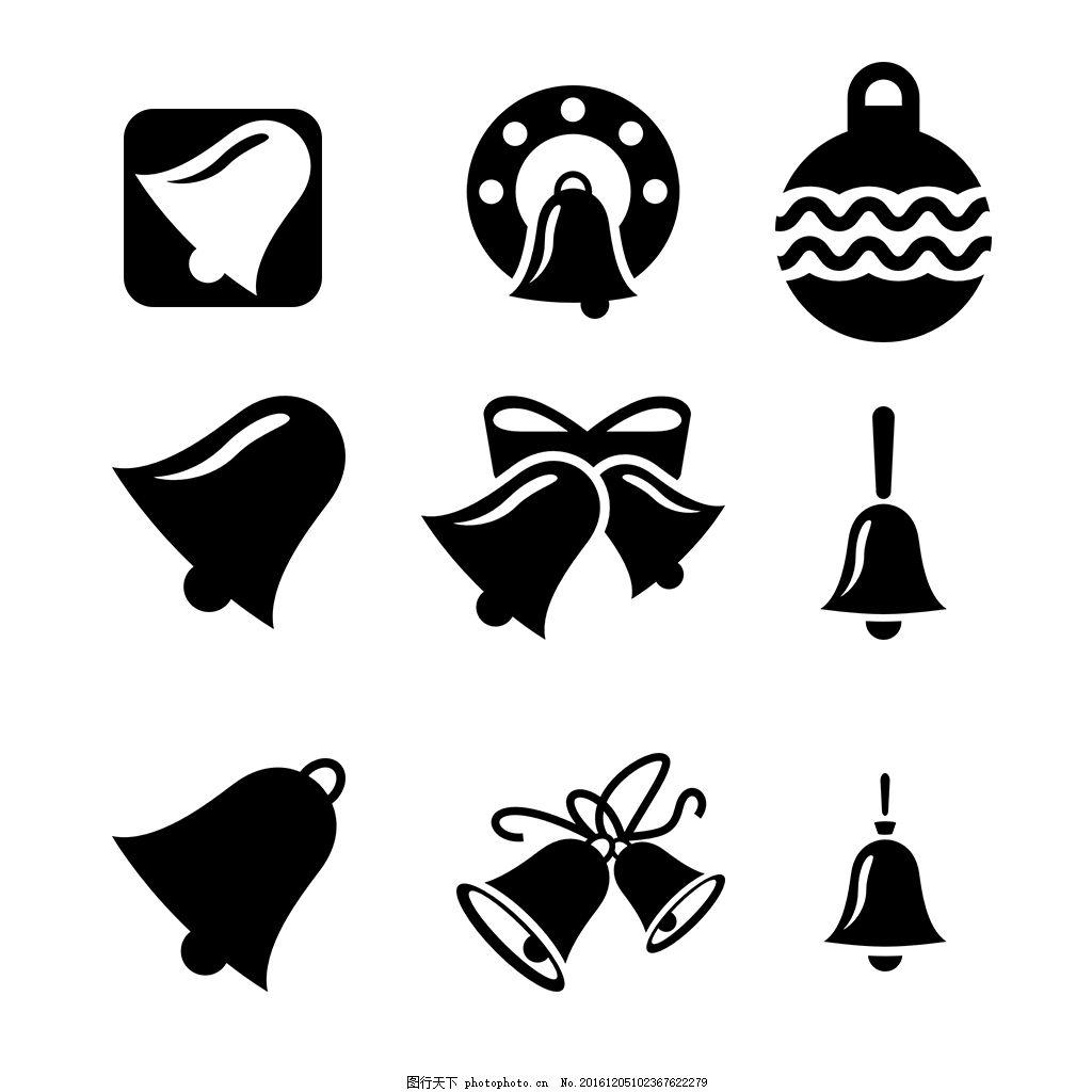 铃铛icon图标 线性 扁平 手绘 单色 多色 简约 精美 可爱 图标 icon