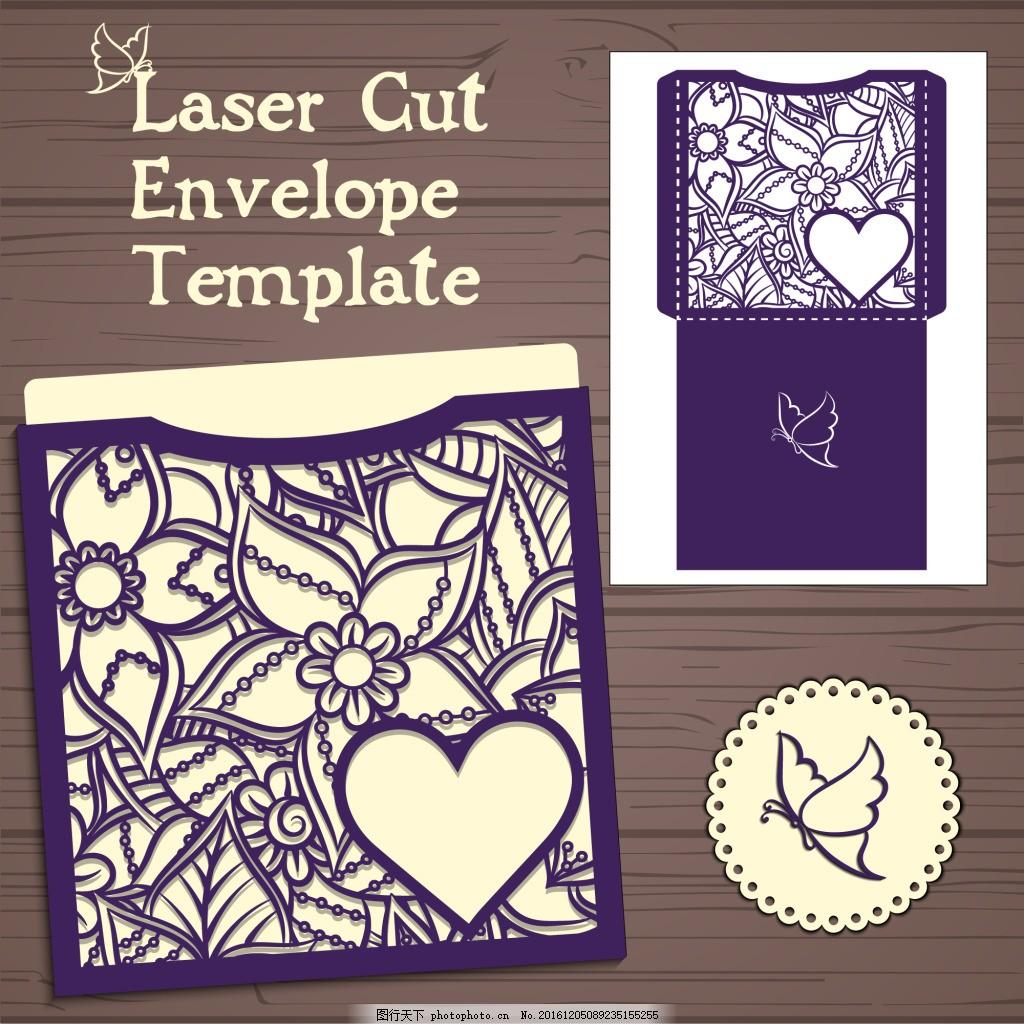 紫色花纹爱心剪纸信封 元素 创意设计 简约 欧式 艺术 包装
