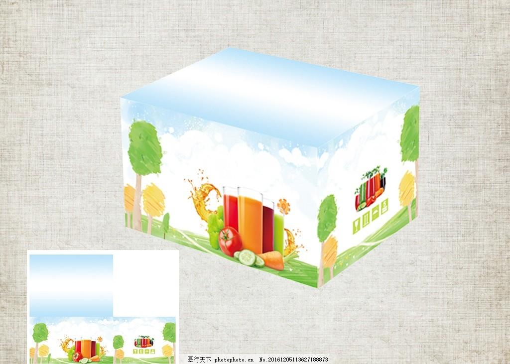饮料包装盒 饮料 包装 包装盒 果汁 卡通 树 草坪 包装 设计 广告设计