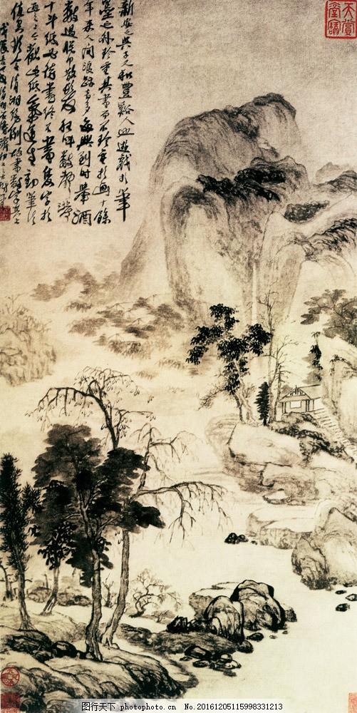 乡村小溪风景画图片素材 国画风景写意 山水画 水墨风景画 水墨画