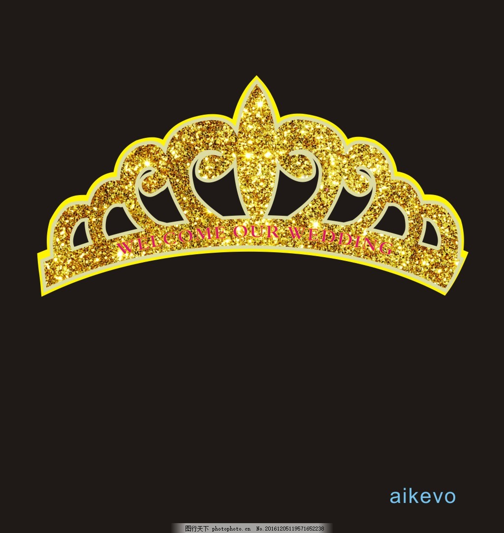 手绘皇冠 皇冠 婚礼 王冠 aikevo