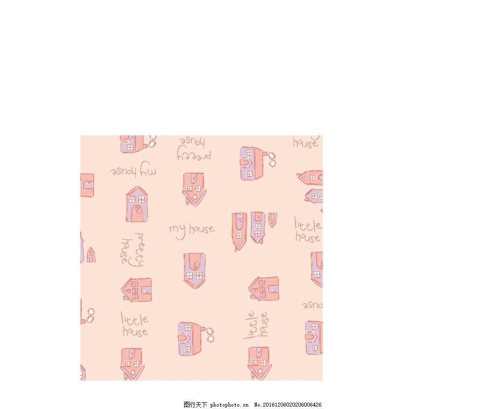 卡通花纹背景底纹 设计素材 设计元素 背景图案 卡通花纹 卡通人物 动物表情 表情素材 背景底纹 卡通背景 动物背景 矢量文件 矢量花纹 卡通素材 循环元素 花纹素材 循环花纹 布料花纹 花纹图案 卡通动物 动物人物 循环动物 生活道具 房屋建筑 循环网格 欧式花纹 浪漫花纹 卡通图案背景 EPS 卡通图案背景 设计 底纹边框 背景底纹 AI