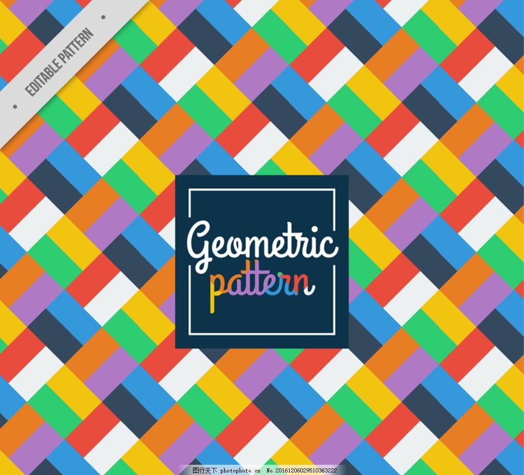 方形背景 时尚 透明 正方形 线条 连线 圆点 几何形 多边形