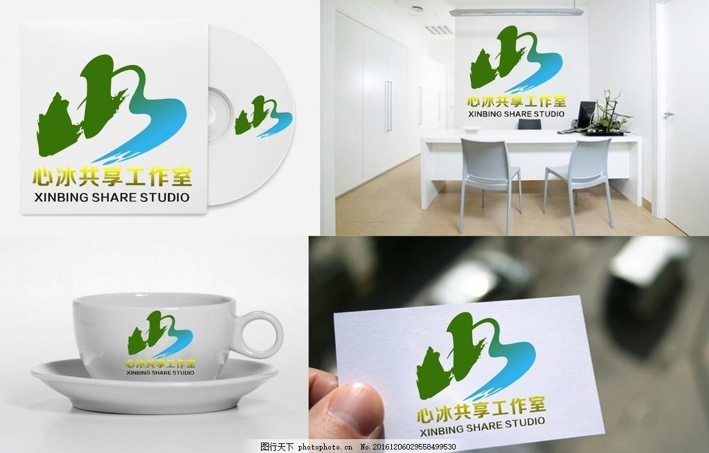 山水logo 字母 矢量 矢量图制作 个性化设计 图案 图标 标志图标