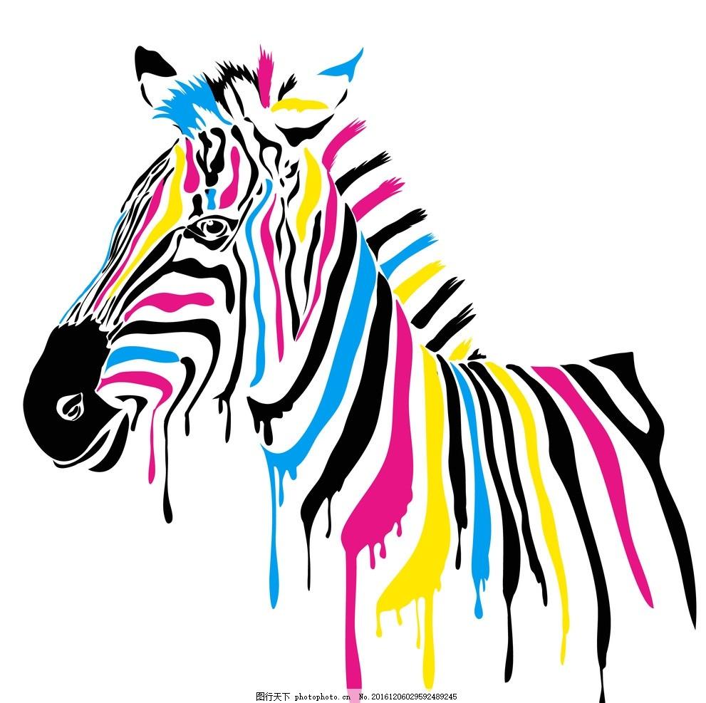 彩虹马 斑马 班服图像 t恤图片 班服中国 彩虹 设计 广告设计 广告