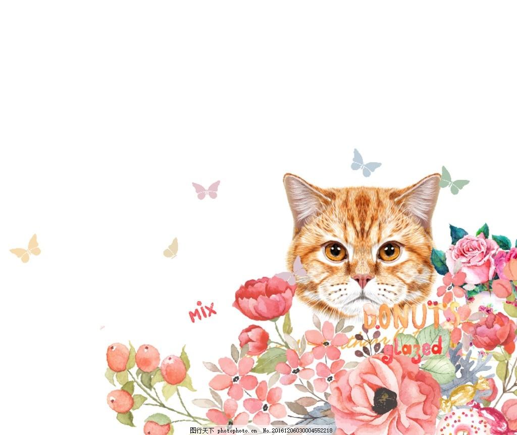 水彩猫咪 猫      水彩 宠物 英国短毛猫 不列颠短毛猫 英短 矢量图