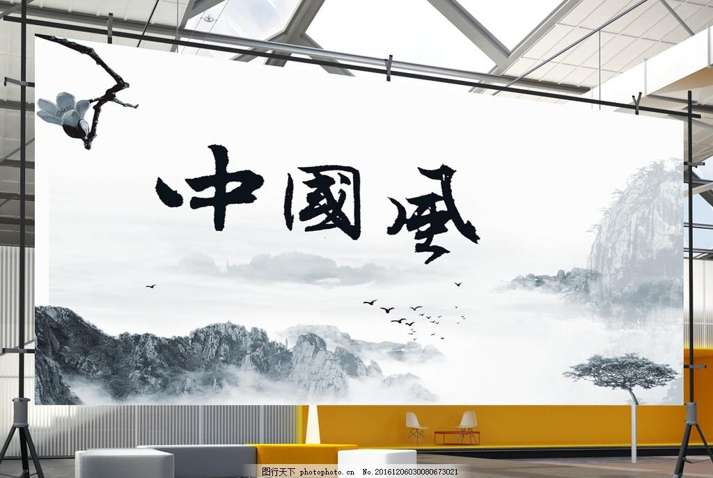 中国风山水