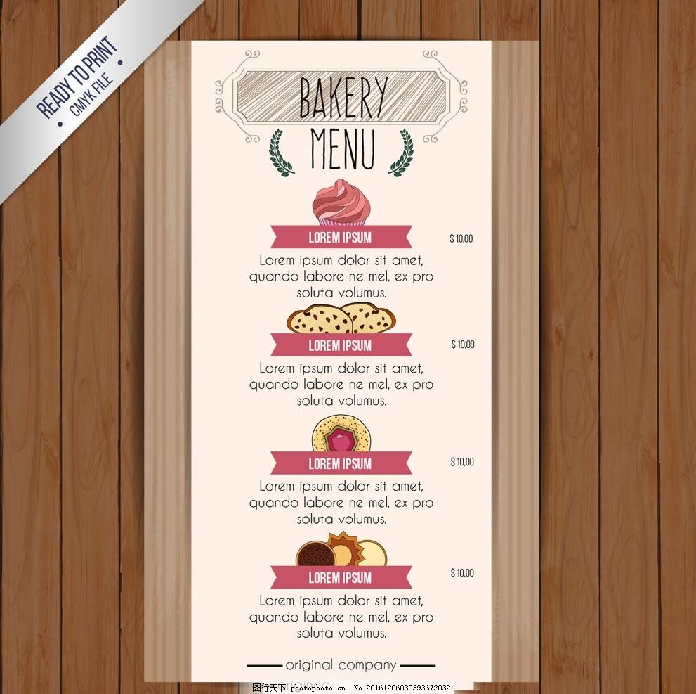 手绘面包店菜单