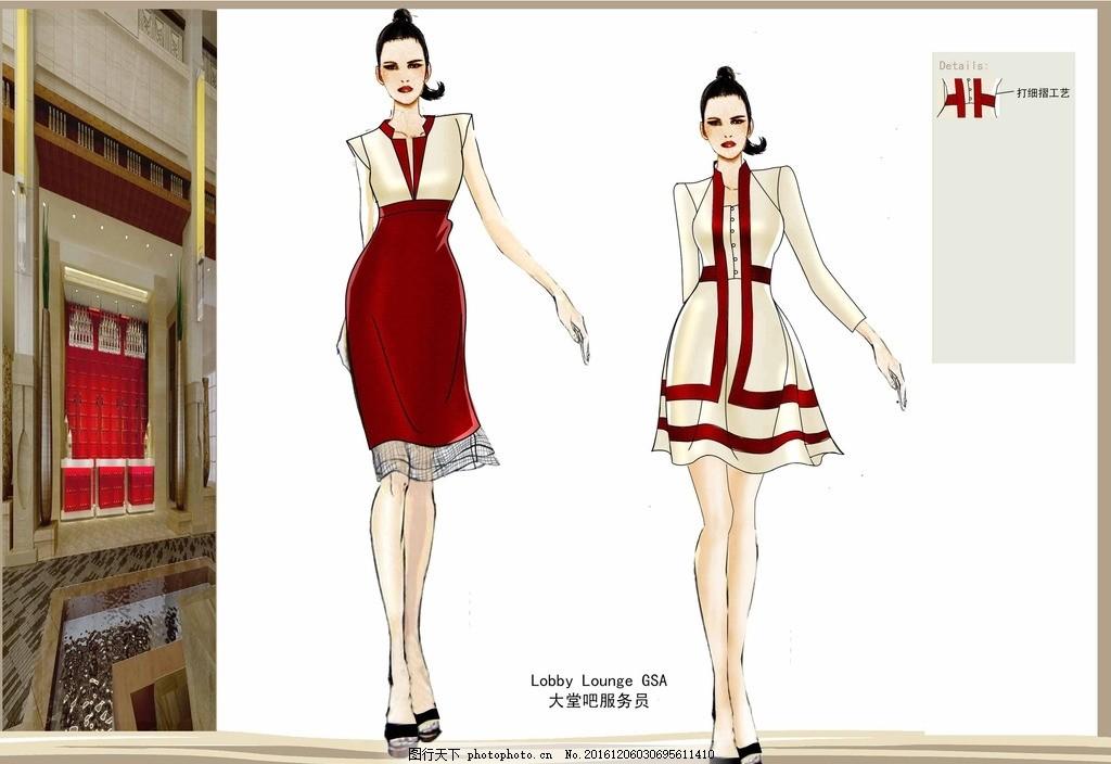 设计图        服装设计 职业装 裙子 美女 制服 酒店 服务员