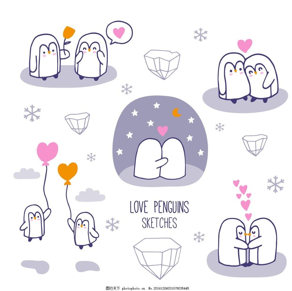 可爱的手绘企鹅爱好者