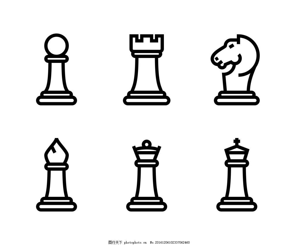 国际象棋的图标