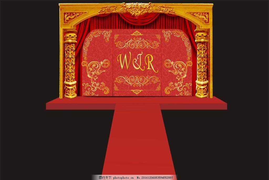红色欧式婚礼主题