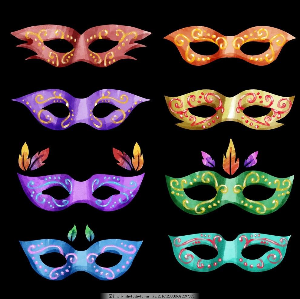 手绘狂欢节面具包 党 水彩 油漆 嘉年华 庆祝活动 艺术节 事件