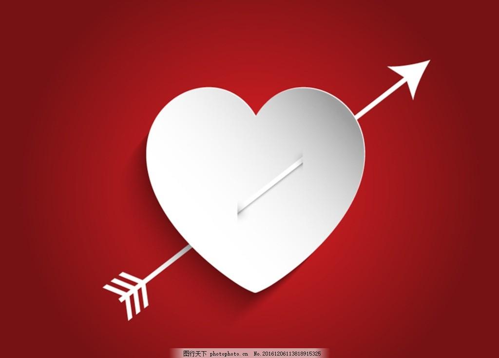 一箭穿心 丘比特爱心 手绘爱心 爱心 卡通爱心 手绘 图标 情人节 心形