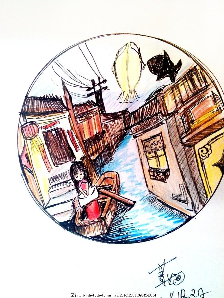 装饰画 彩铅 乌镇 水乡 风景 船舶 船 女孩 红衣 白包 过年 对联 房子