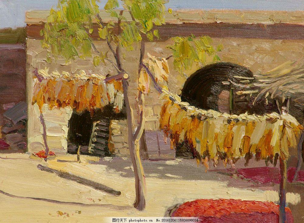风景写生 绘画艺术 装饰画 书画文字 文化艺术 绘画艺 风景油画 窑洞