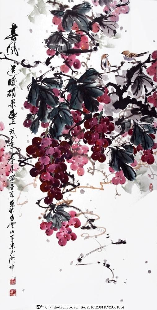 水墨葡萄树图片素材 中国画 国画 绘画艺术 装饰画 葡萄树 书画文字