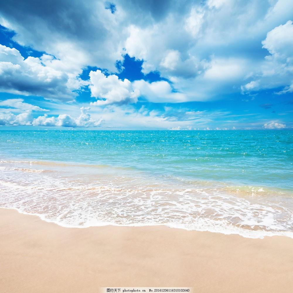 蓝天白云 海洋 沙滩 沙滩图片素材 夏日蓝色海洋 天空 大海 海浪