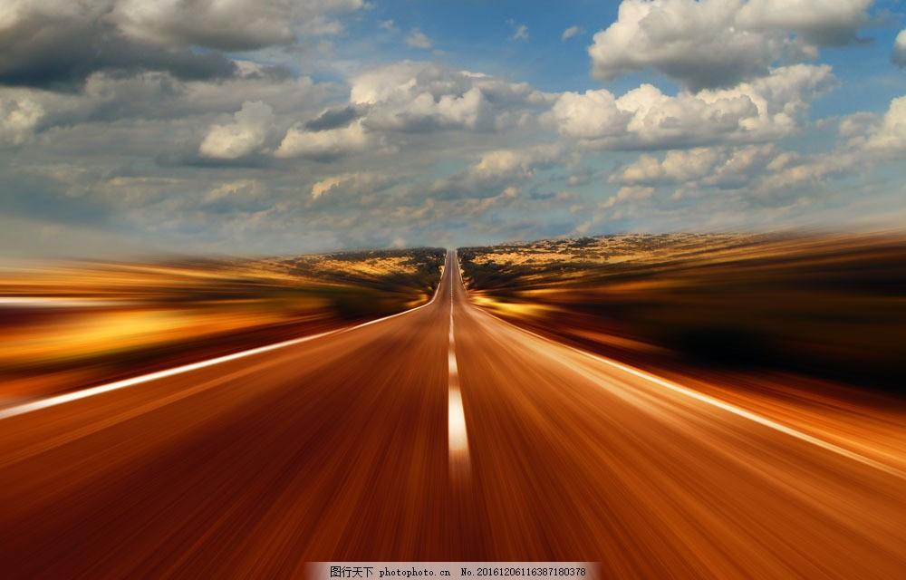 延伸的公路 延伸的公路图片素材 秋天风景 美丽风景 动感 金黄色