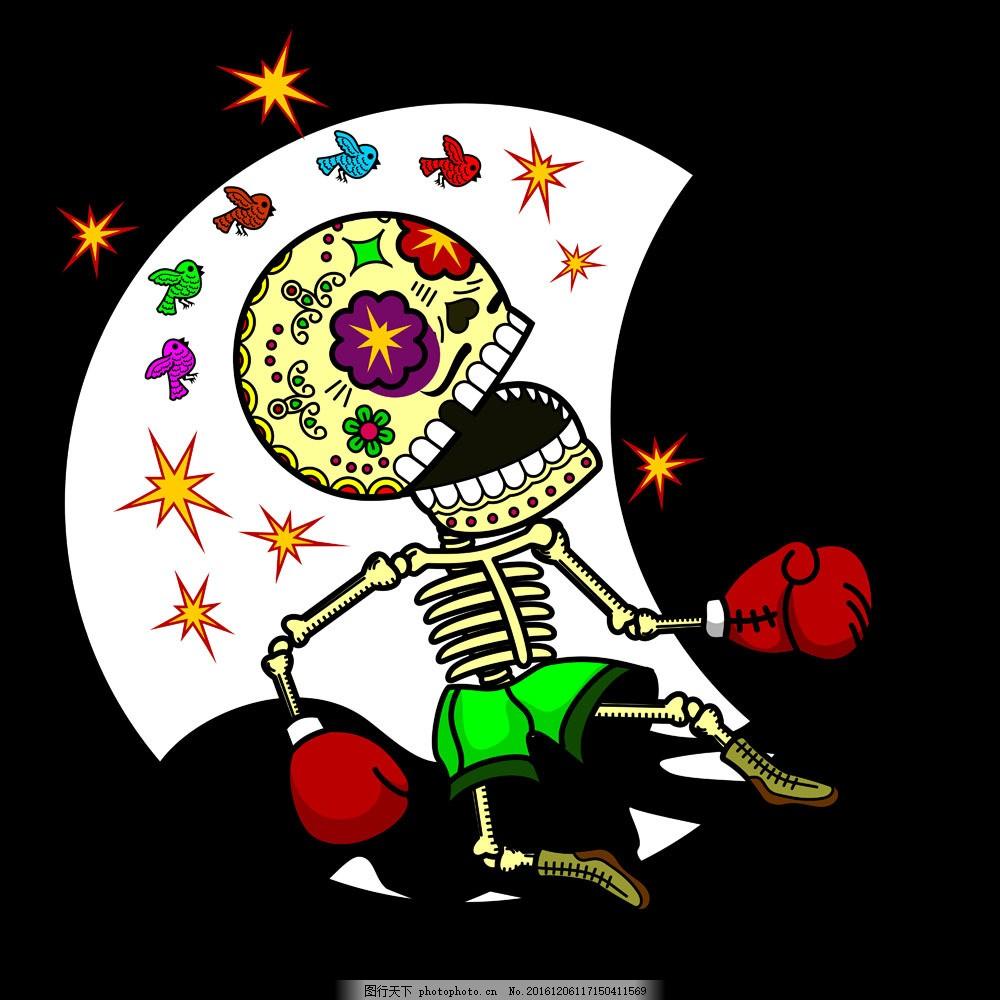 弹吉他的卡通骷髅图片