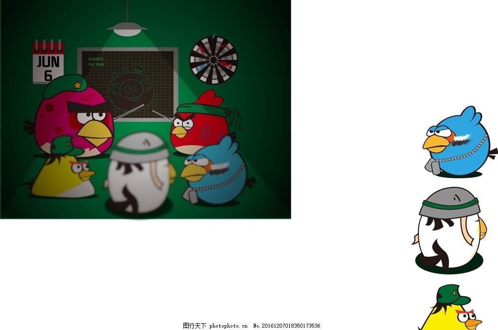 愤怒的小鸟 卡通动物 指挥作战 黑板 聚光灯 生日卡通 设计 动漫动画