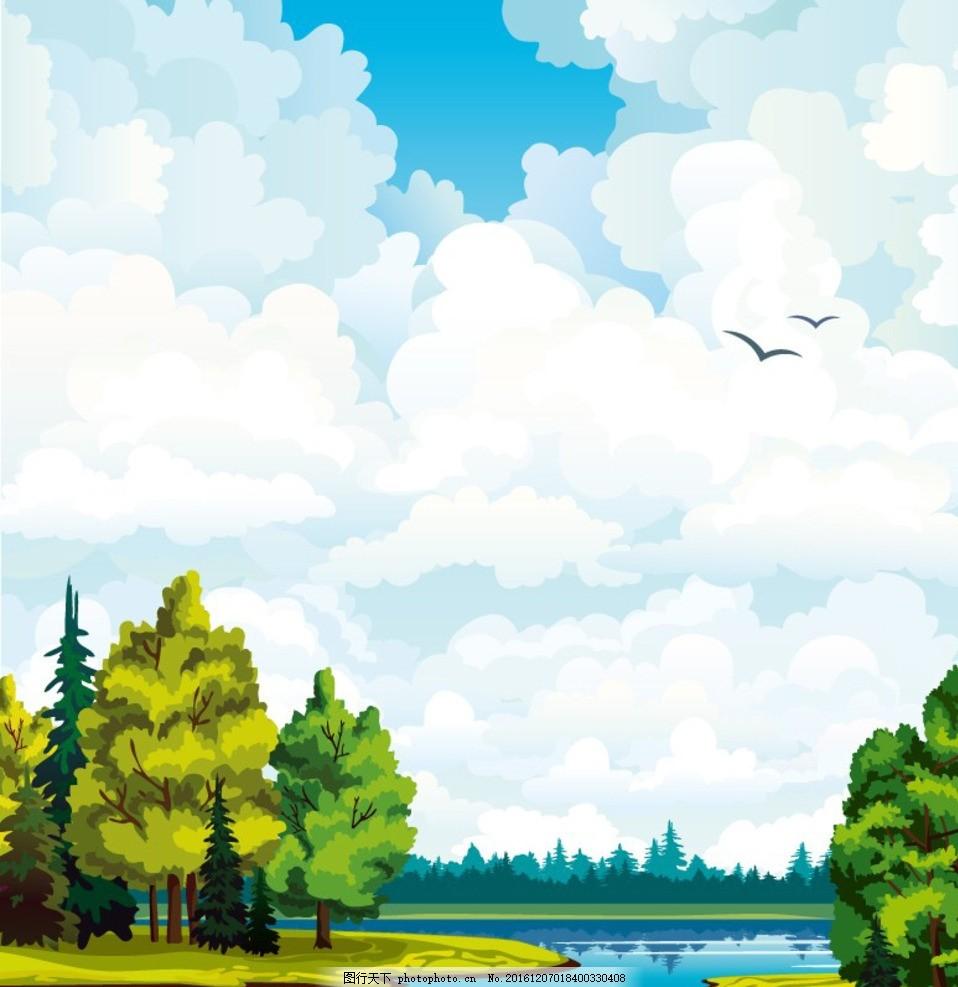 卡通手绘风景 湖边 树木 蓝天