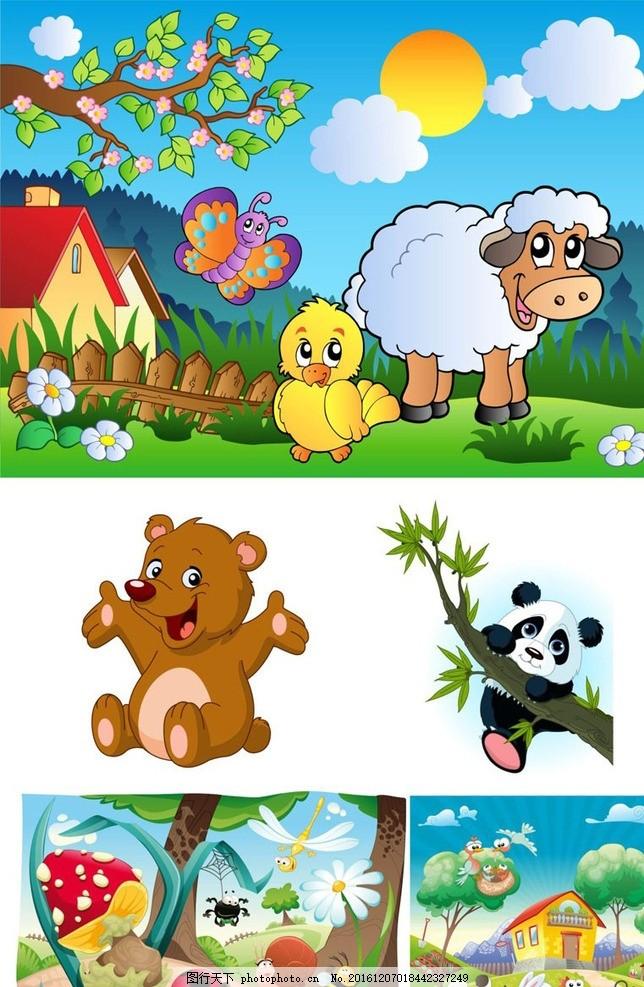 园动物手绘海报