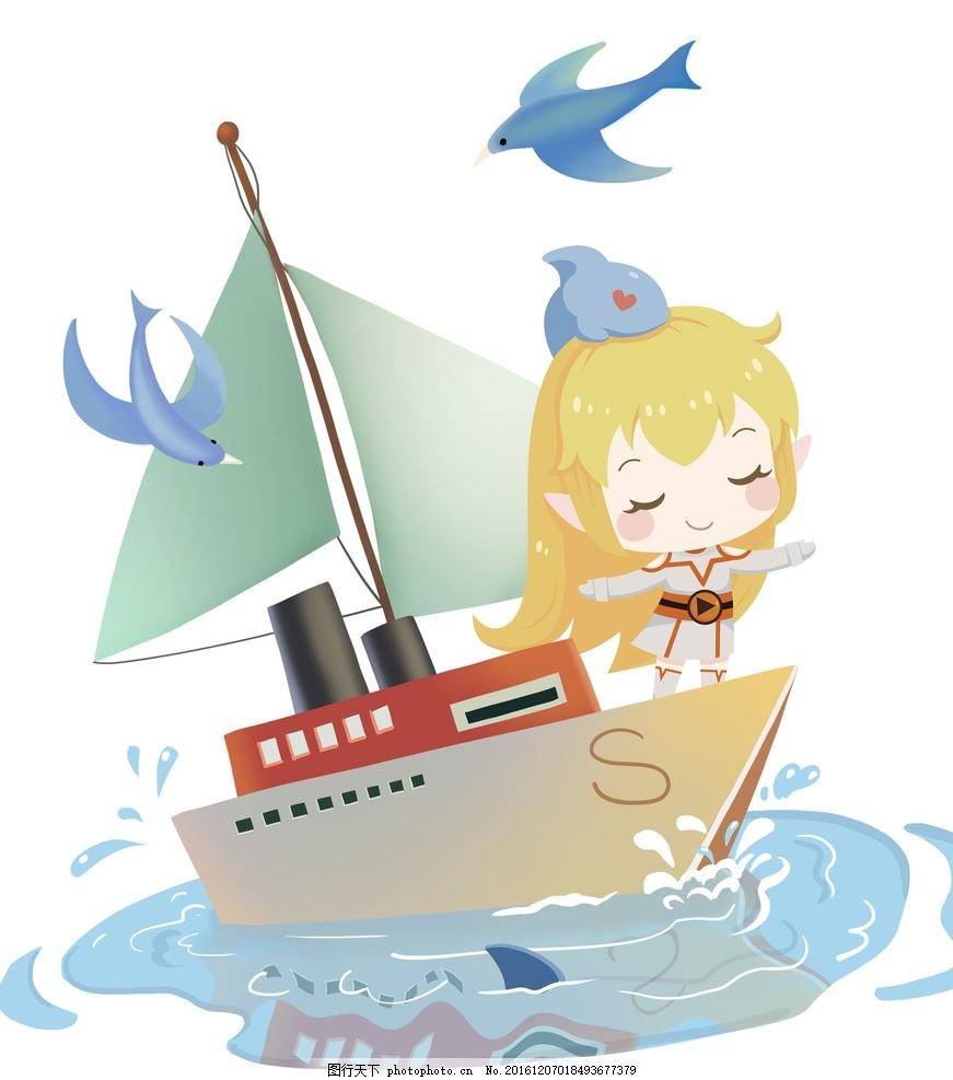 斗鱼 斗鱼tv 可爱 鲨鱼娘 斗鱼 斗鱼tv 可爱 插画 设计 动漫动画 风景