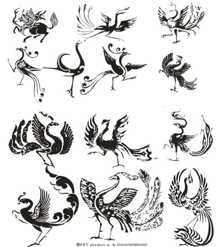 古代动物花纹