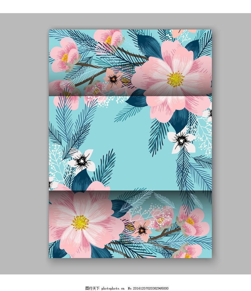 牡丹花 淡雅花卉图案 水彩花卉