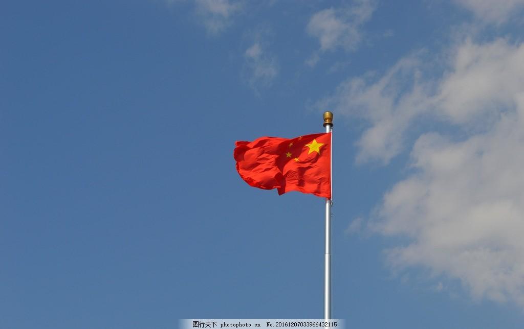 国旗 天安门 北京 中国 五星红旗 摄影 旅游摄影 国内旅游 300dpi jpg